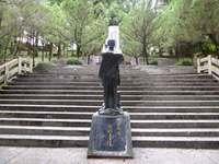 霧社 モナルーダオの銅像