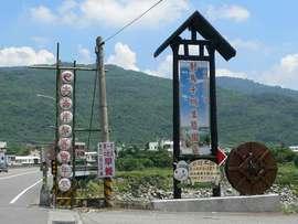 アミ族豊年祭2011:巴古崙岸部落豊年祭。なんとか会場着。