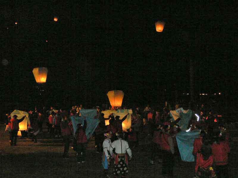 台湾原住民族舞踊団:高山舞集文化芸術団の年越し舞踊ショー