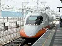 台湾高鉄 新幹線