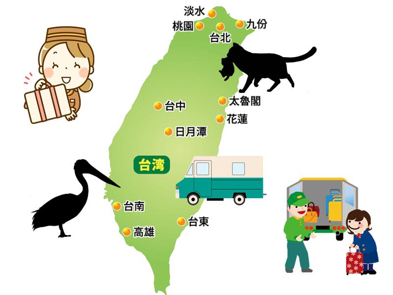 街を転々とする旅やお土産の配送に宅配便が便利です。