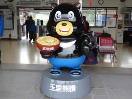 日本人が発見した花蓮の安通温泉。玉里で麺食べてから行きたい。