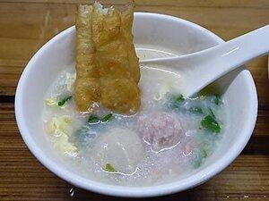広東粥と油状