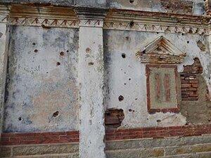 南山集落の廃墟の一角 弾丸の跡