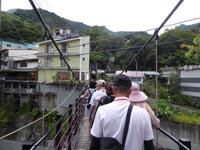 橋を渡って反対側へ