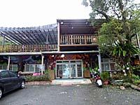 Locasuのフロント