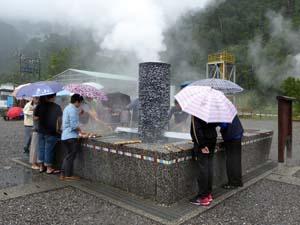清水地熱公園(清水地熱広場)の調理用のお湯
