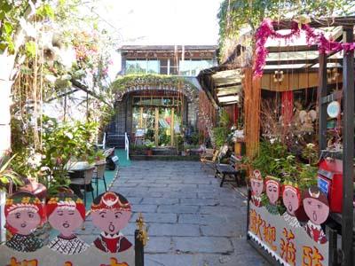 夢想之家の庭