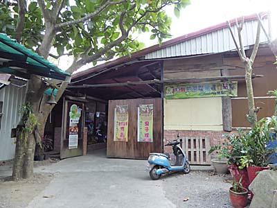 珈琲の売店