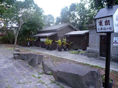 檳榔駅の駅舎