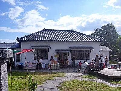 旧龍田村役場