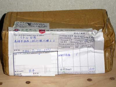 http://taiwan.tabi-navis.com/img/P1050388_1.jpg