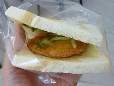 三明治:サンドイッチ