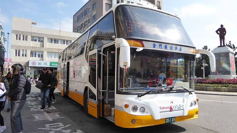 台湾好行の金門島ツアー:B線寧頭戦場線