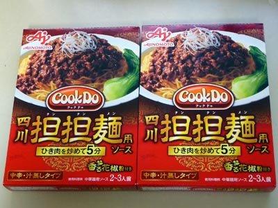 味の素CookDo四川坦坦麺用ソース